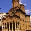 """Fotografie 1, Complexul Muzeistic """"Manastirea Antim"""""""