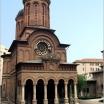 """Fotografie 2, Complexul Muzeistic """"Manastirea Antim"""""""
